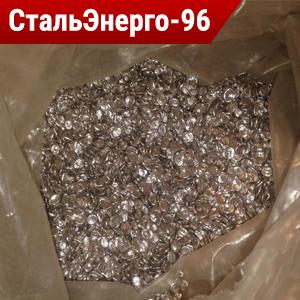 Сплав Розе ТУ 48-0220-57-93